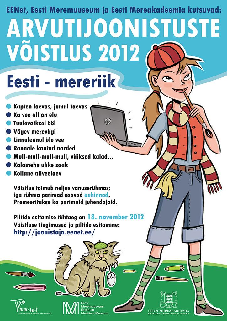 Arvutijoonistuste võistluse 2021 plakat