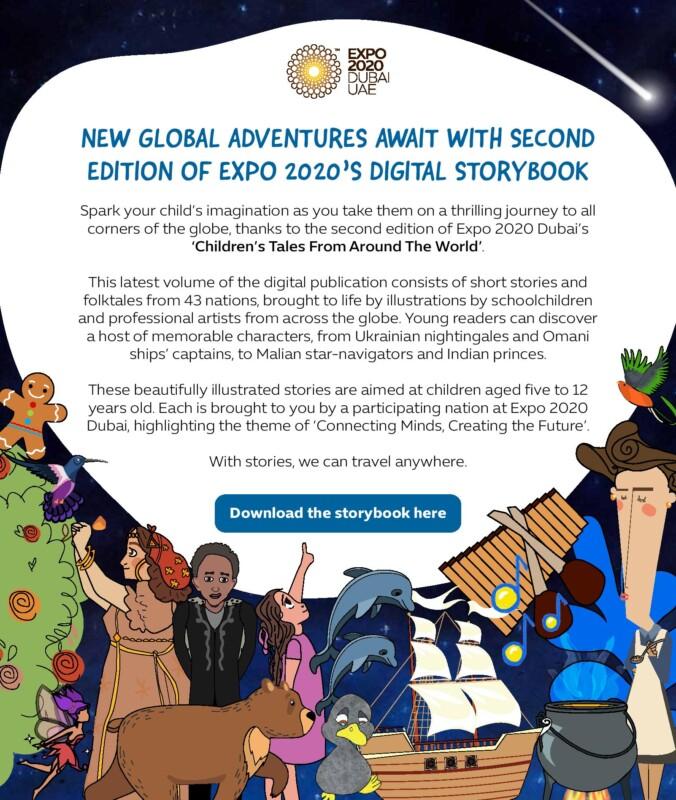 Expo Dubai rahvusvahelise raamatuprojekti plakat